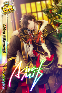 (New Year 2017 Scout) Akira Mitsurugi GR