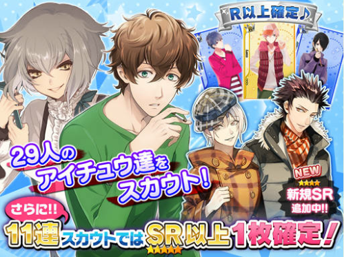File:Tenjyou Second batch scout.png