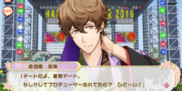Futami, intensive special training!?/Part 3