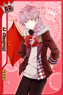 (Second Batch) Li Chaoyang RR