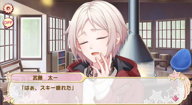 File:Taichi Muto - Little Devil's apprentice (1).png