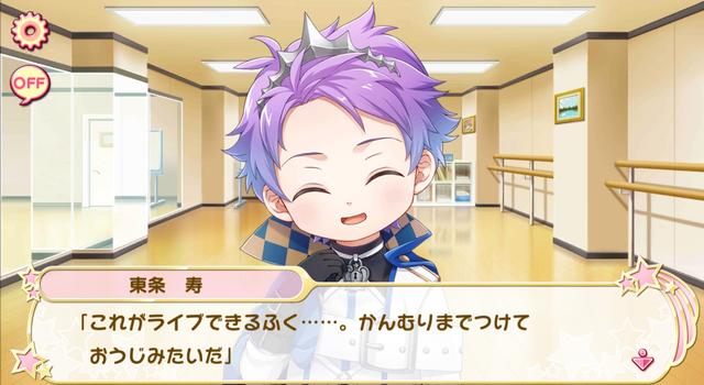 File:Hisashi Tojo - Fluffy (2).png