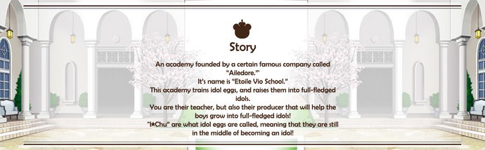 Ichu story introduction