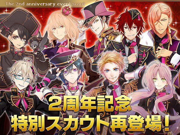 2nd Anniversary Scout