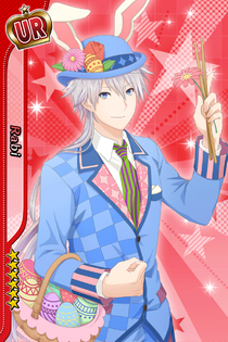 (Flower Viewing Scout) Rabi UR