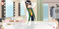 Aimless Journey of Futami the NEET/Part 3