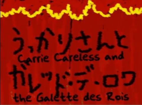 File:Carelesscarrie.jpg