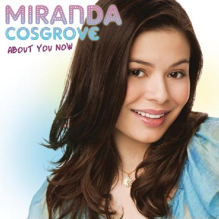 File:About you now ep cover.jpg