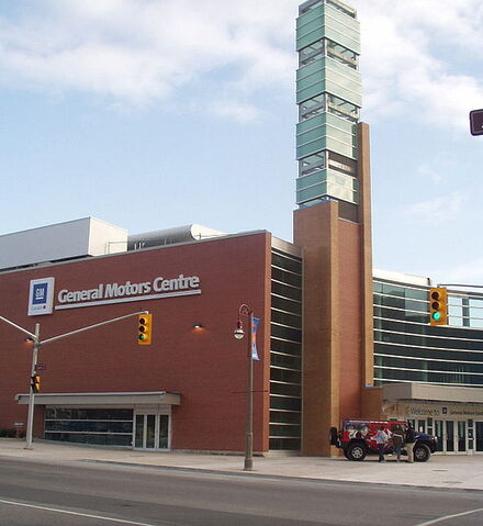 File:General Motors Centre exterior.jpg