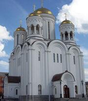 Serov (town)