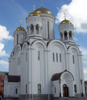 File:Serov (town).jpg