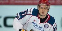 Vadim Shipachyov