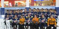 2009 IIHF Challenge Cup of Asia