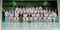 1992 Memorial Cup