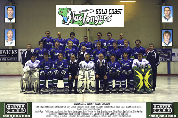 File:2008GCBT.png