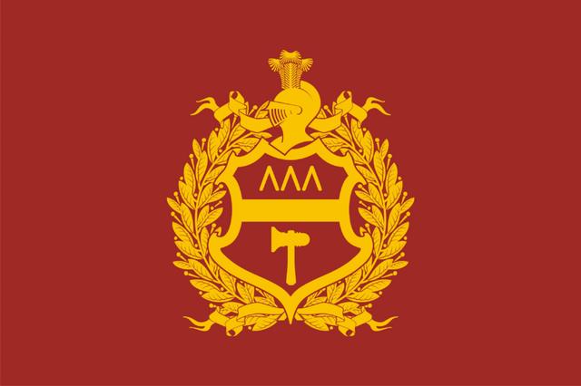 File:Nizhny Tagil Flag.png
