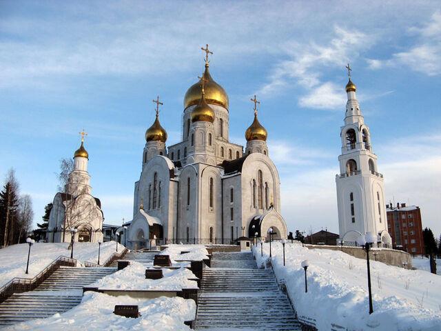 File:Khanty-Mansiysk.jpg