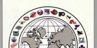 1992 NHL Entry Draft