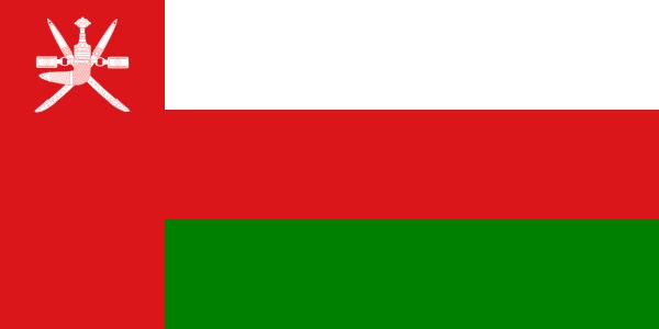 File:Flag of Oman.png