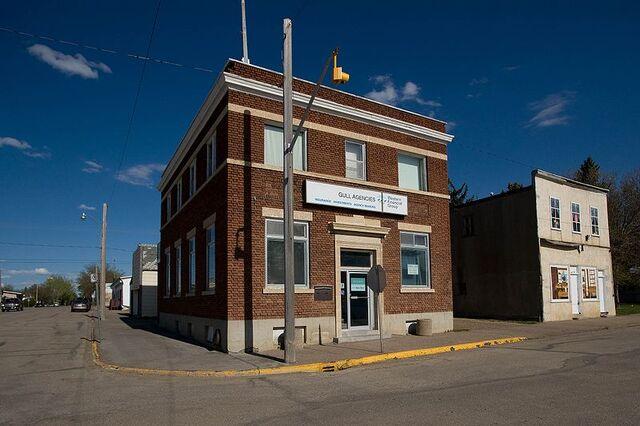 File:Gull Lake, Saskatchewan.jpg