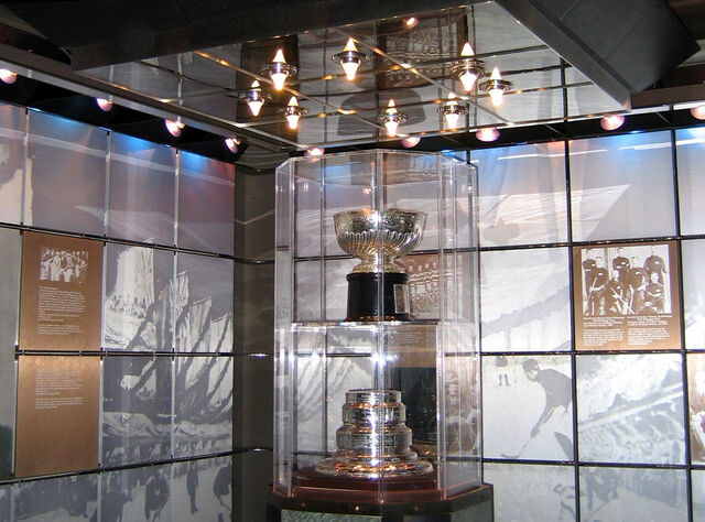 File:Hhof vault rotated.jpg