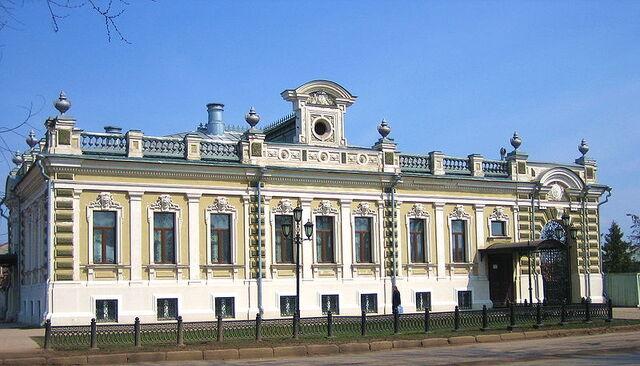 File:Balakovo.jpg