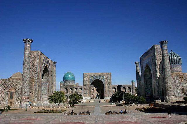 File:Samarkand.jpg