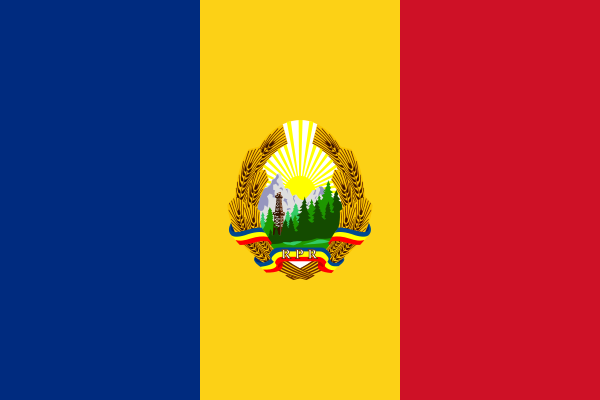 File:Flag of Romania (1948-1952).png
