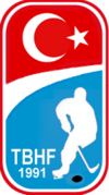 Turkey Hockey Logo
