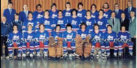 1981-82 CJBHL Season