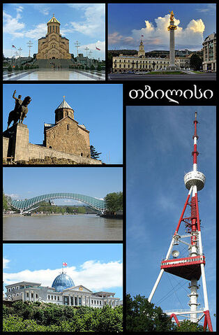 File:Tbilisi.jpg