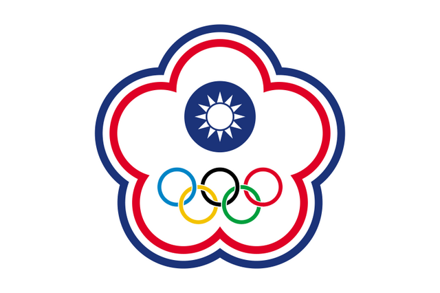 File:Flag of Chinese Taipei for Olympic games.png