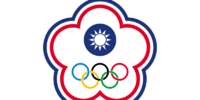 Chinese Taipei men's national junior ice hockey team