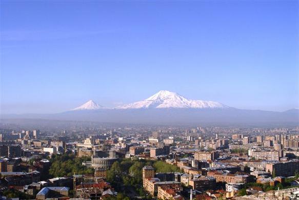 File:Yerevan.jpg