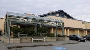 File:Minoru Arena.jpg