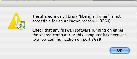 Berkas:Unknownerror.jpg