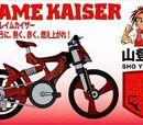 Flame Kaiser