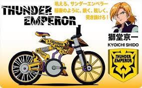 File:Kyoichi.png