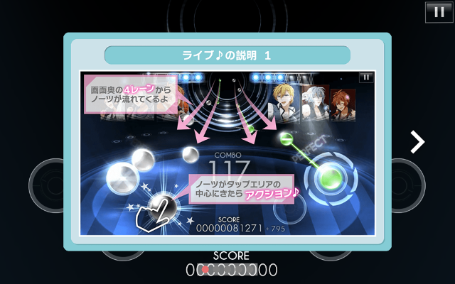File:Tutorial - Rhythm Game Explanation 1 of 5.png