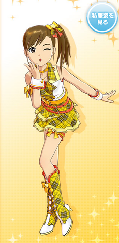 File:Mami ofa stage.png