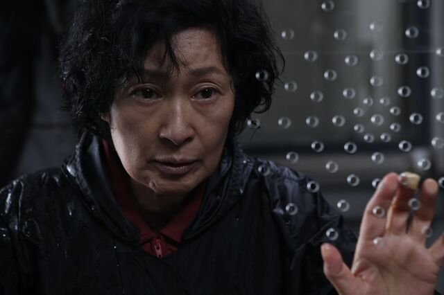 File:Hye-ja Kim in Mother.jpg