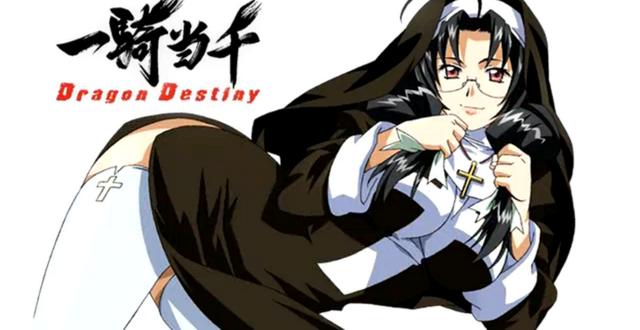 File:Ikkitousen Dragon destiny eye catch 2 episode 3.png