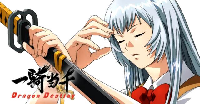 File:Ikkitousen Dragon destiny eye catch 1 episode 10.png