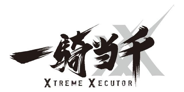 File:Ikki-xx logo.jpg