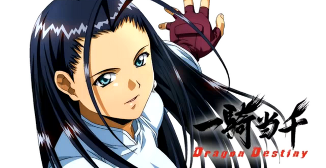 File:Ikkitousen Dragon destiny eye catch 1 episode 11.png
