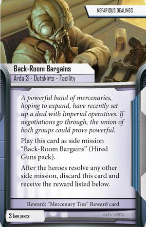 File:Back-room-bargains-0.png