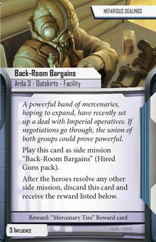 Back-room-bargains