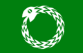 White Snake Flag of the Aecus.png