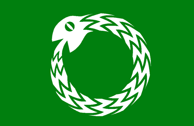 File:White Snake Flag of the Aecus.png