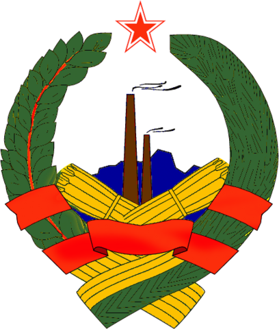 File:Comintern coat of arms.png